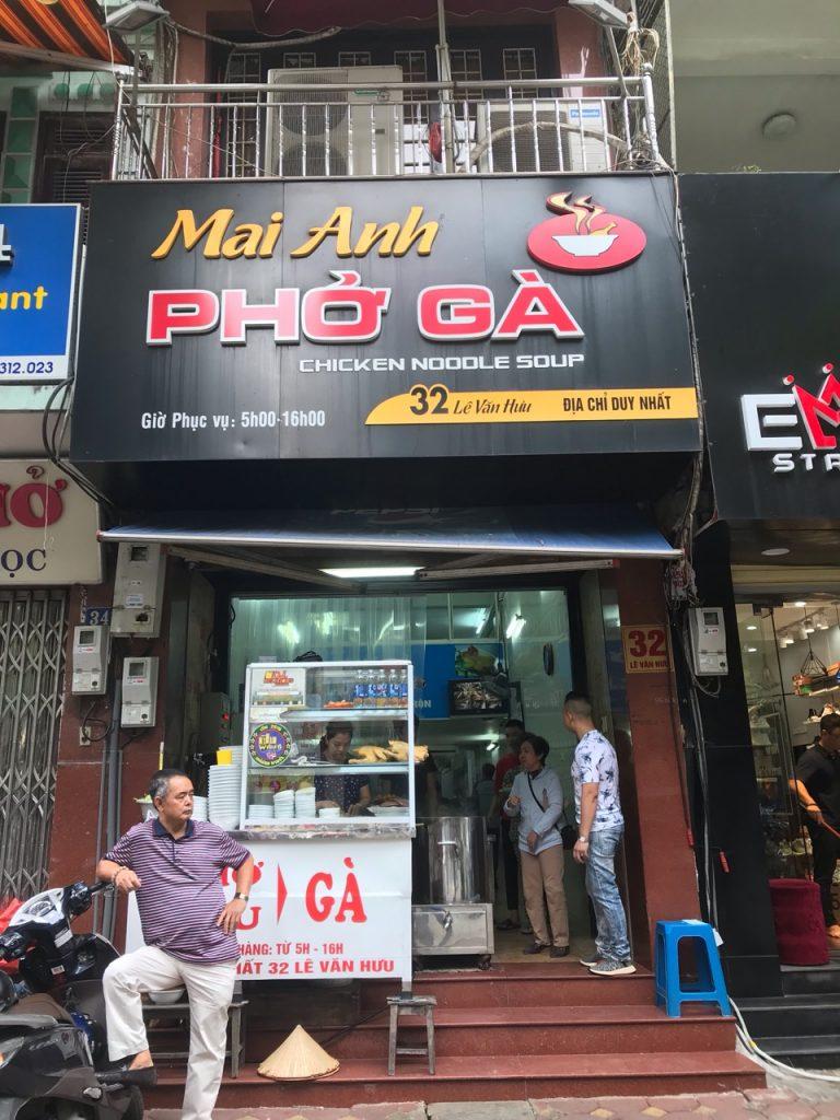 ハノイのフォー・ガー専門店『Mai Anh(マイ・アイン)』