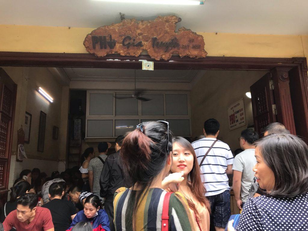 ハノイの有名フォーレストラン『Pho Gia Truyen(フォー・ザー・チュエン)』