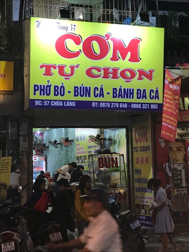 Chua Lang通りの若者で賑わうローカルレストラン『HOANG TUNG』