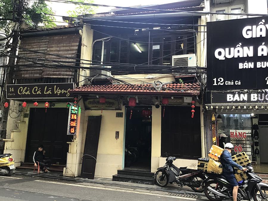 チャーカー・ラヴォン(Chả Cá Lã Vọng) | ハノイの旧市街おすすめ観光スポット17選!