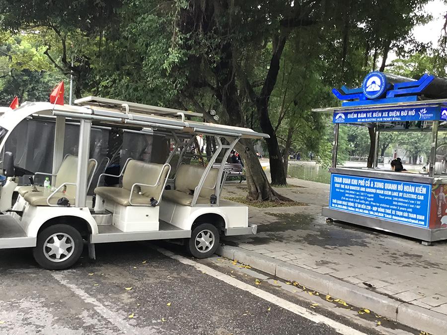 電気自動車 | ハノイの旧市街おすすめ観光スポット17選!