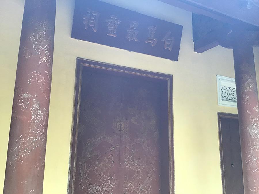 白馬最霊祠(Đền Bạch Mã) | ハノイの旧市街おすすめ観光スポット17選!