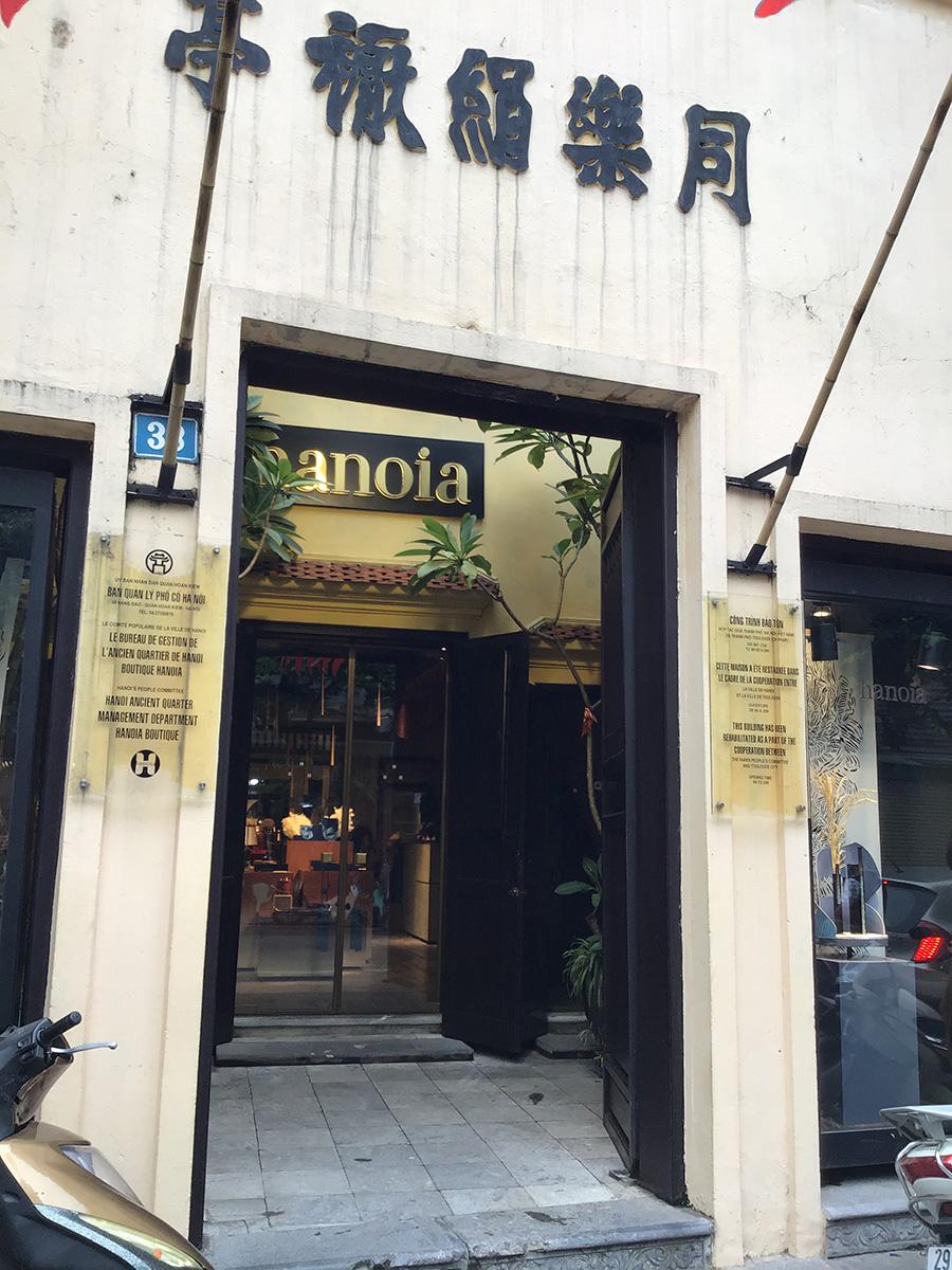 ハノイア(Hanoia) | ハノイの旧市街おすすめ観光スポット17選!