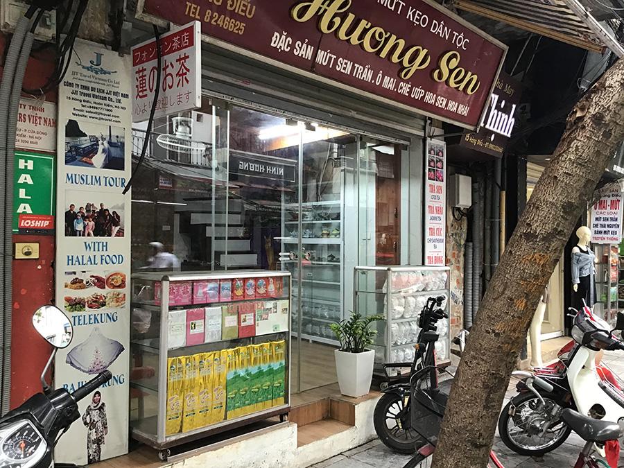 フオンセン(Hương Sen) | ハノイの旧市街おすすめ観光スポット17選!