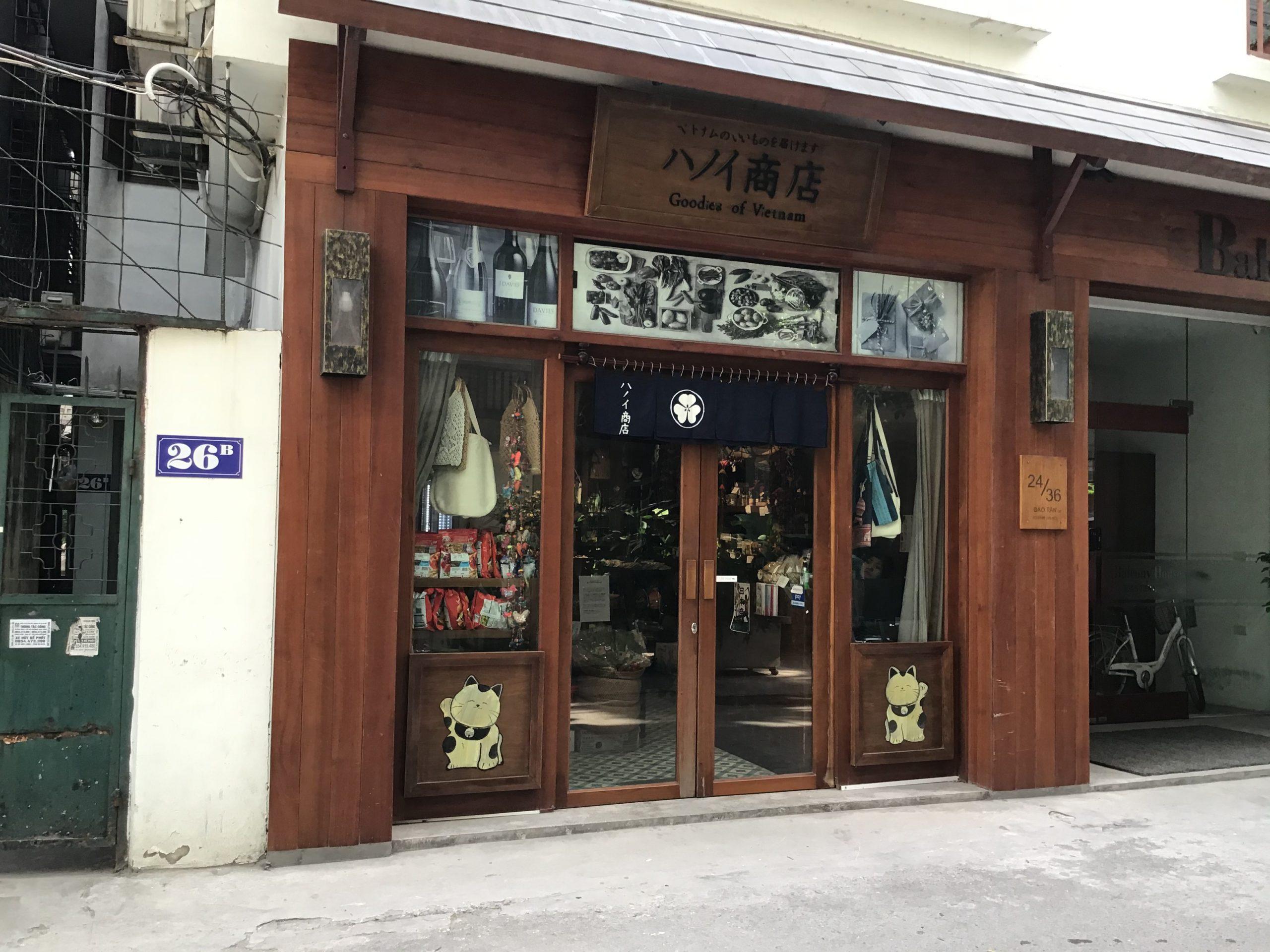 Hanoi Shouten