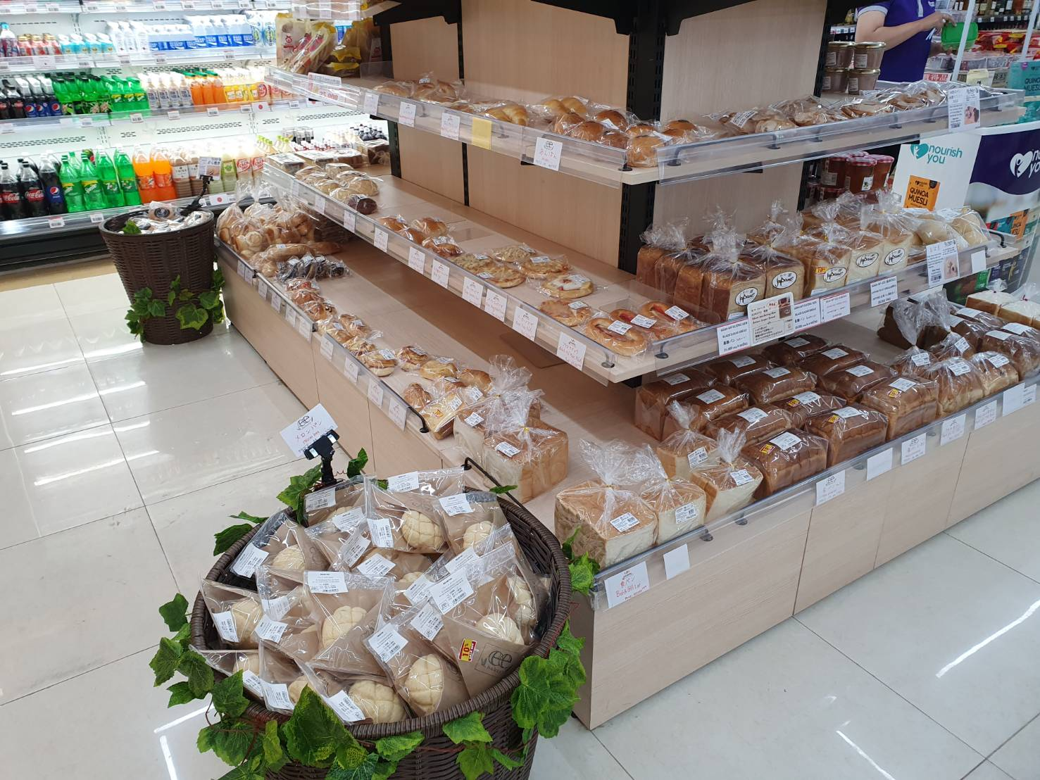 Tomibun_bread