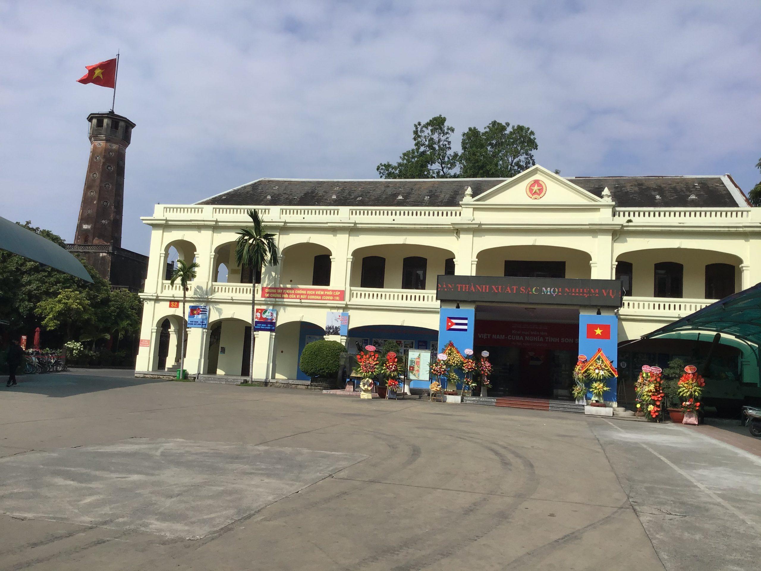 ベトナム軍地歴史博物館   ハノイのおすすめ市内観光スポット30選!