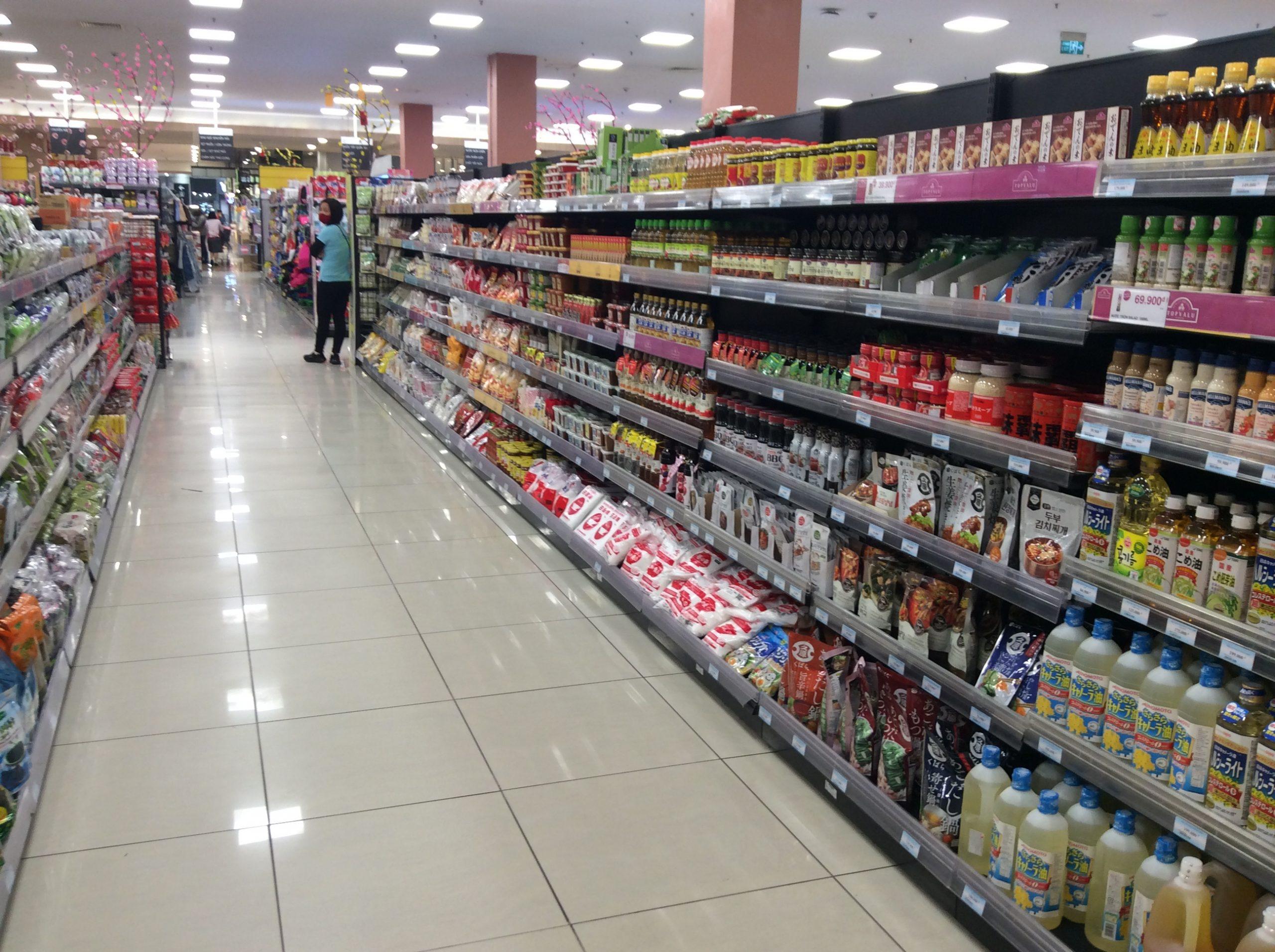 イオン_1階スーパー日本製品1