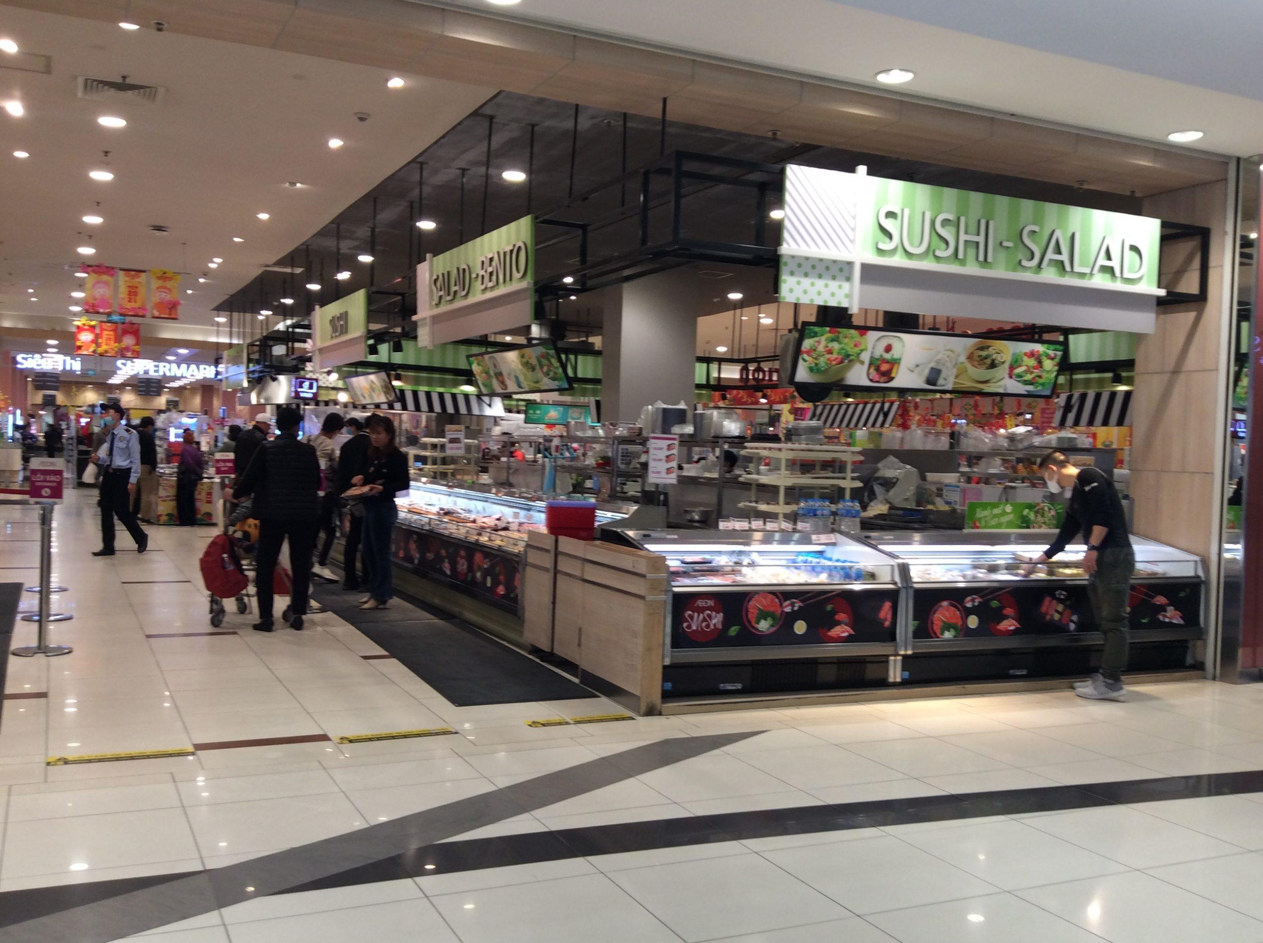 イオン_1階惣菜店2