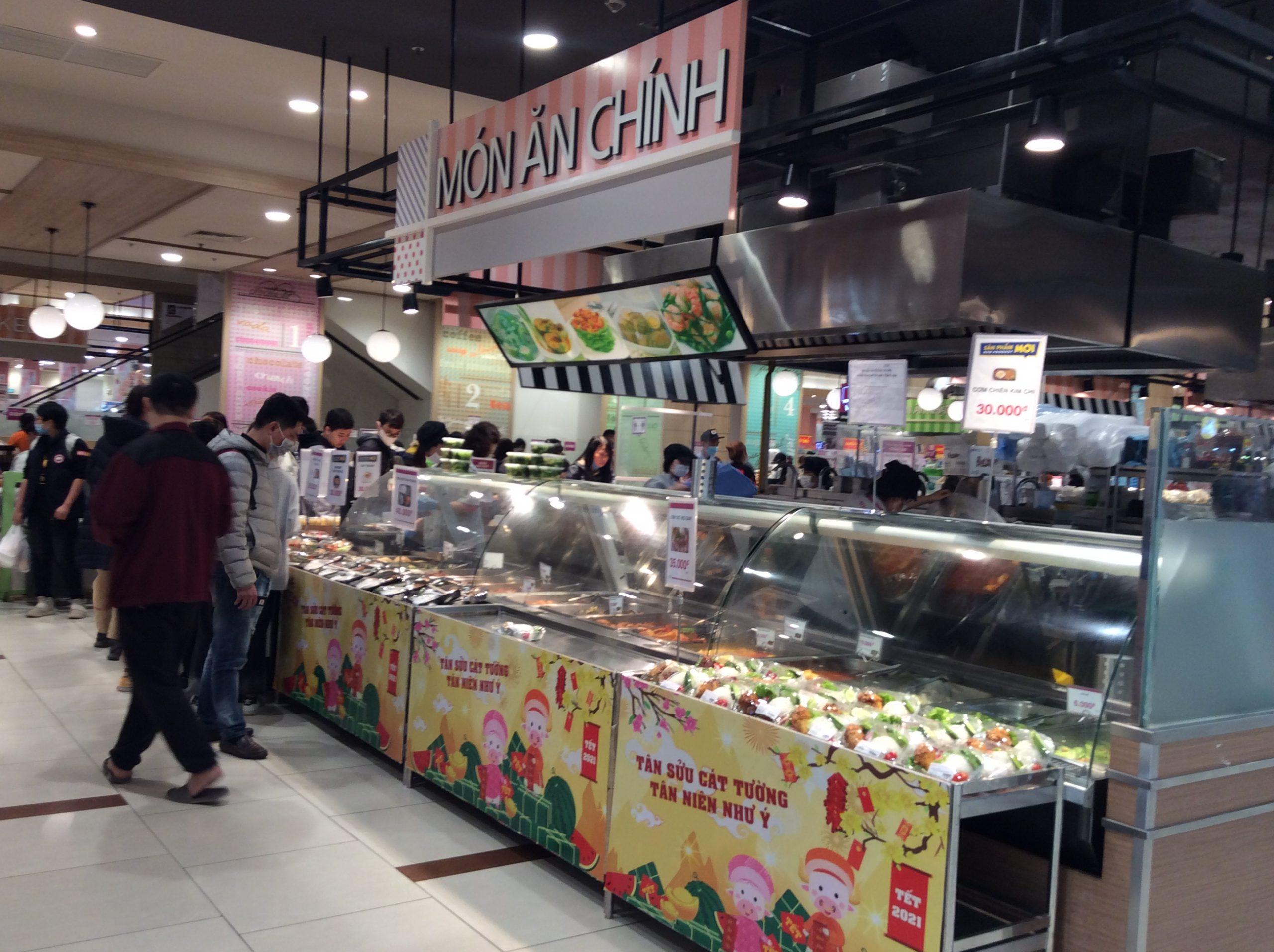 イオン_1階総菜店1