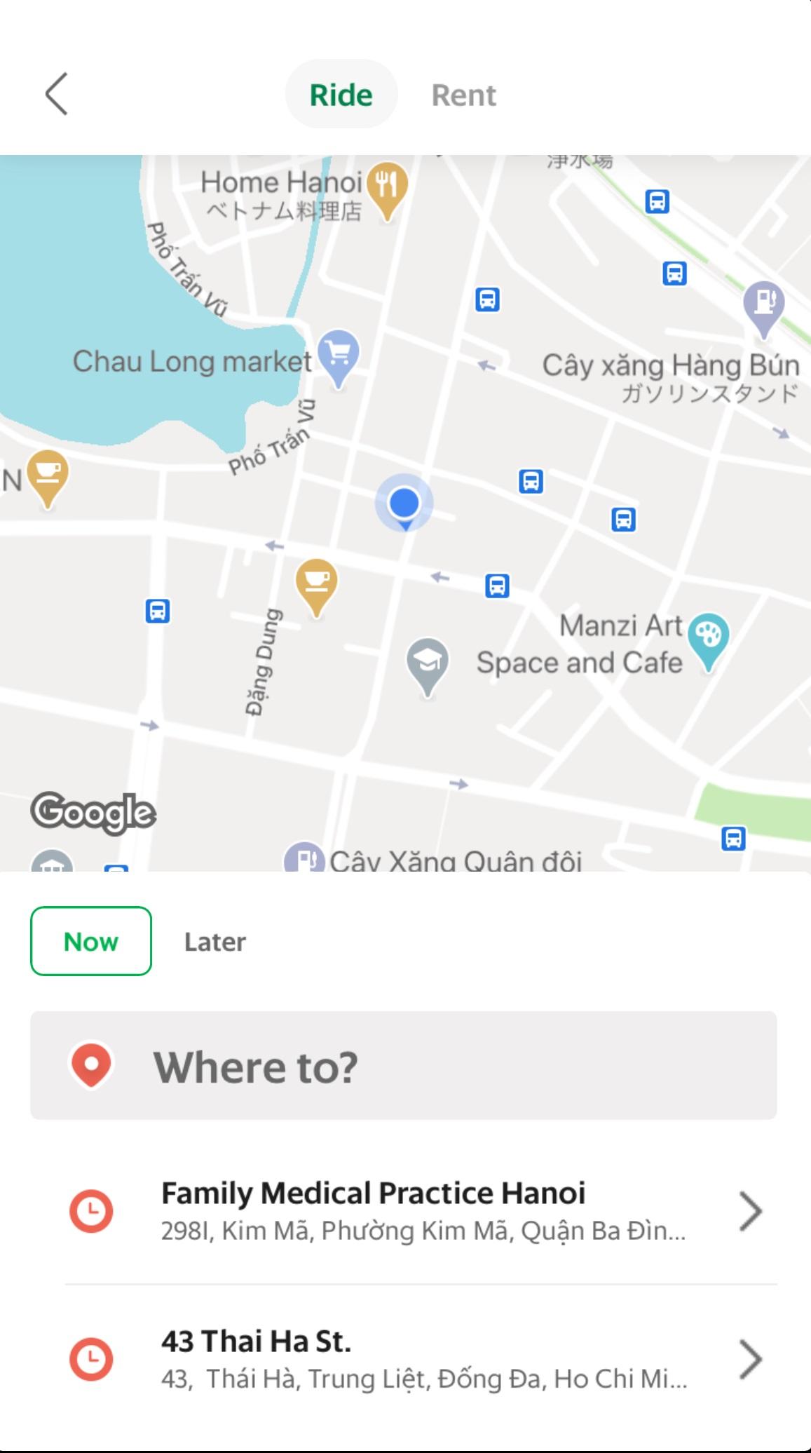 Grab_タクシー_目的地