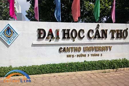 ベトナム 南部メコンデルタにあるカントー大学  |  海外採用情報なら人材紹介会社キャリアリンク