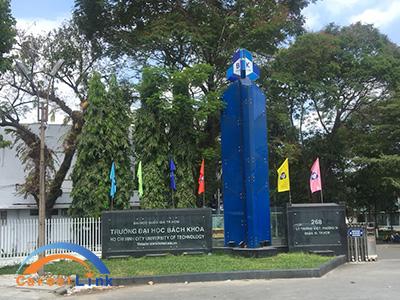 ベトナムのホーチミンにあるホーチミン市工科大学  |  海外採用情報なら人材紹介会社キャリアリンク