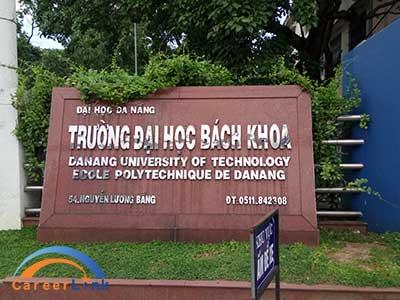ベトナムの中部の都市ダナンにあるダナン工科大学  |  海外採用情報なら人材紹介会社キャリアリンク