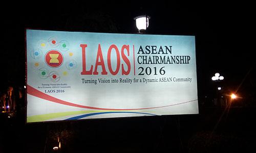 アセアン会議2016 | キャリアリンク タイランド 東南アジアの就職・転職情報サイト