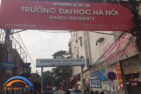 ベトナムの北部ハノイにあるハノイ大学  |  海外採用情報なら人材紹介会社キャリアリンク