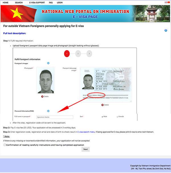ベトナム電子ビザ(E-visa)取得の説明 | 人材紹介会社 キャリアリンクベトナム
